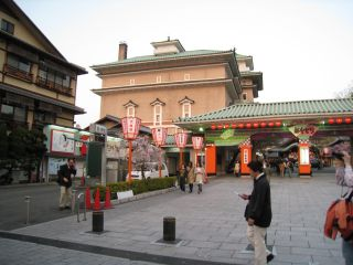 Kyoto090408_16