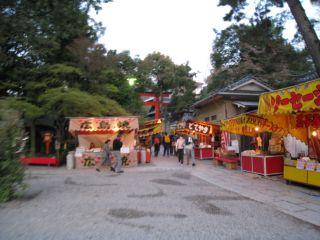 Kyoto090408_24