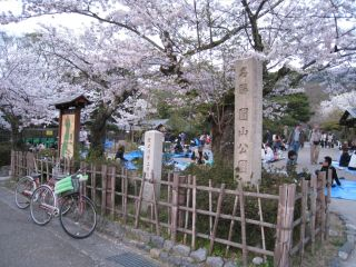 Kyoto090408_30