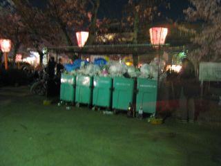 Kyoto090408_43