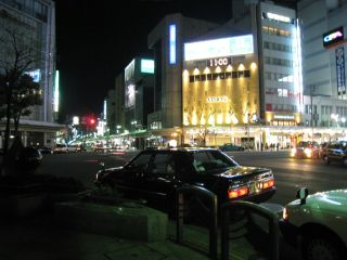 Kyoto090408_46