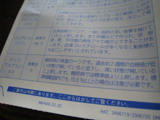 Blood090411_02