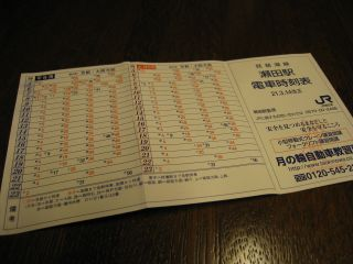 Train090413_01