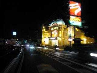 Ishiyama090412_01