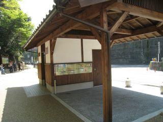 Kyoto090412_11