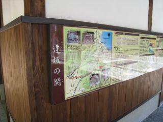 Kyoto090412_12