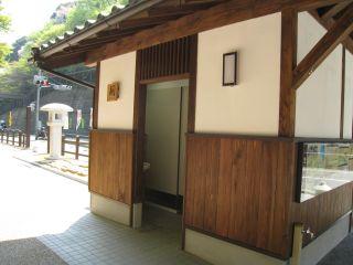Kyoto090412_13