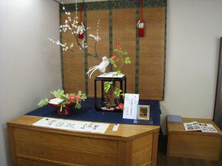 Ishiyama090411_29