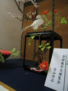 Ishiyama090411_30