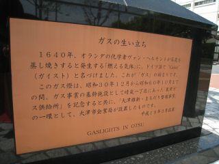 Ishiyama090411_33